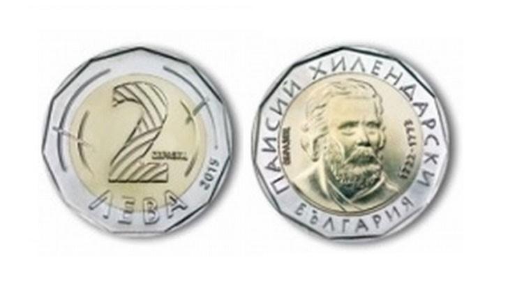5bc7265c265 Новите български монети ще се изработват от монетния двор на Финландия