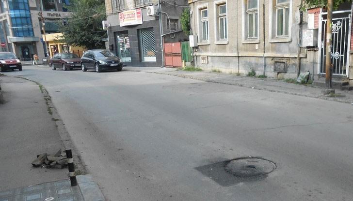 Ruse Ima Edni Ot Naj Razbitite Ulici V Blgariya Dunavmost Com