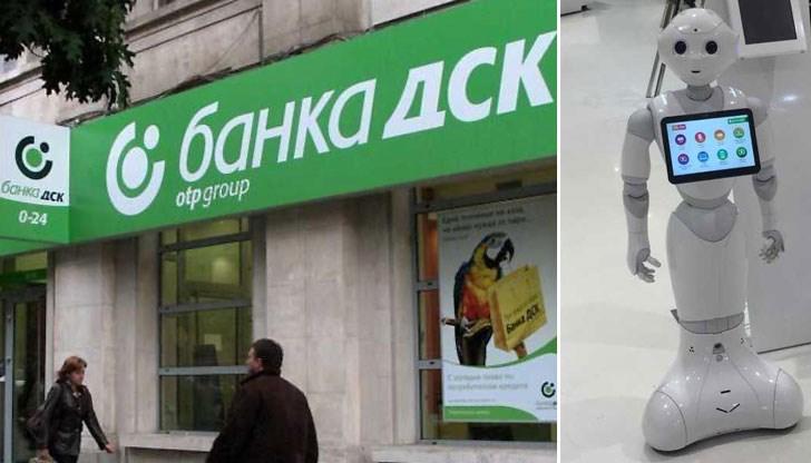 Робот посреща клиенти в банка ДСК - DUNAVMOST.com