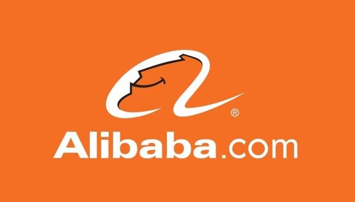 Резултат с изображение за алибаба