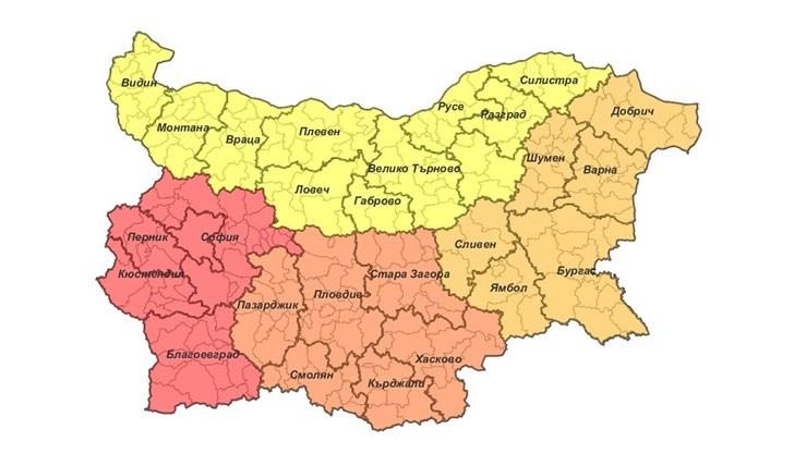 Dunavskiyat Region She Doprinese Za Razvitieto Na Severna Blgariya