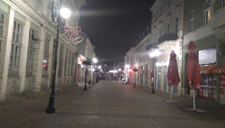 Събота вечер: В центърът на Русе няма жив човек