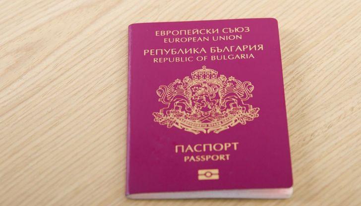 ЕК с предупрежение към България за продажбата на гражданство на чужденци