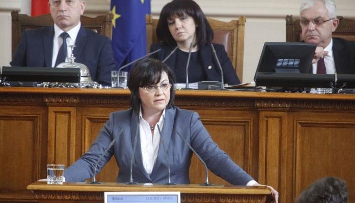 """Нинова обяви 5 фирми за """"лицата на политико-олигархичните обвързаности"""""""