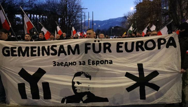 16-ти Луковмарш се проведе в София