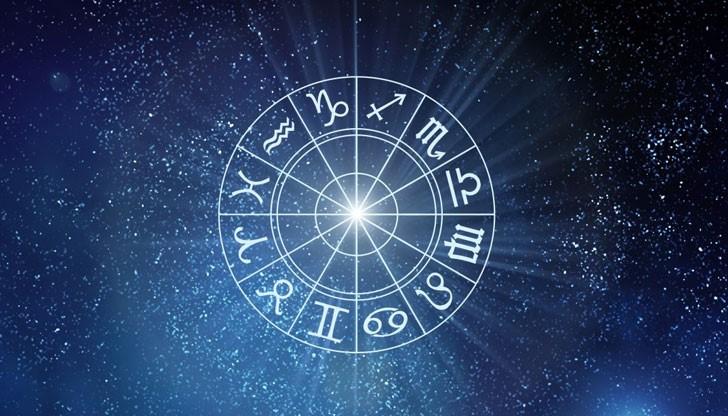 Дневен хороскоп за 23 април 2019