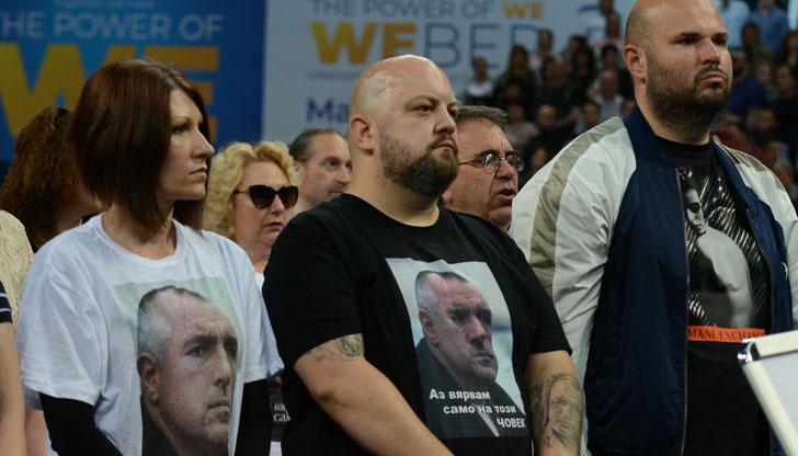 Борисов изпълни финални предизборни шменти капели