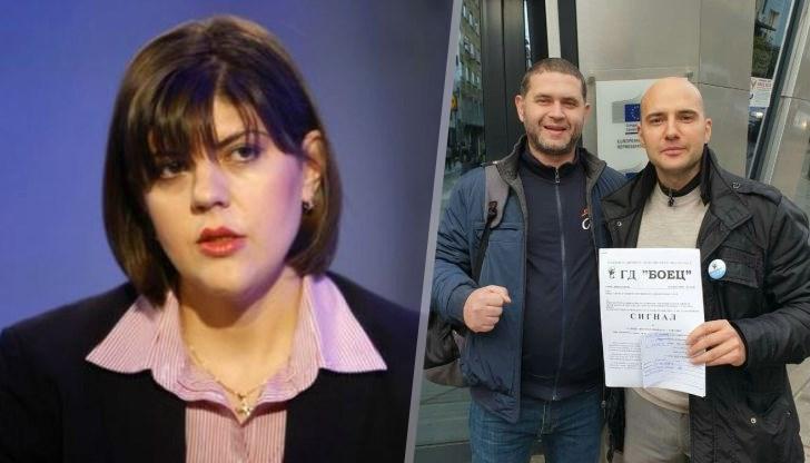 БОЕЦ сезира Лаура Кьовеши за позорният избор на Гешев! - DUNAVMOST.com