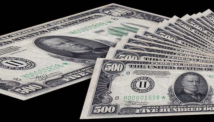 МВФ е готов да даде на Украйна 5 милиарда долара - DUNAVMOST.com