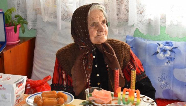 Баба Пасинка от село Леново празнува 100-годишен юбилей