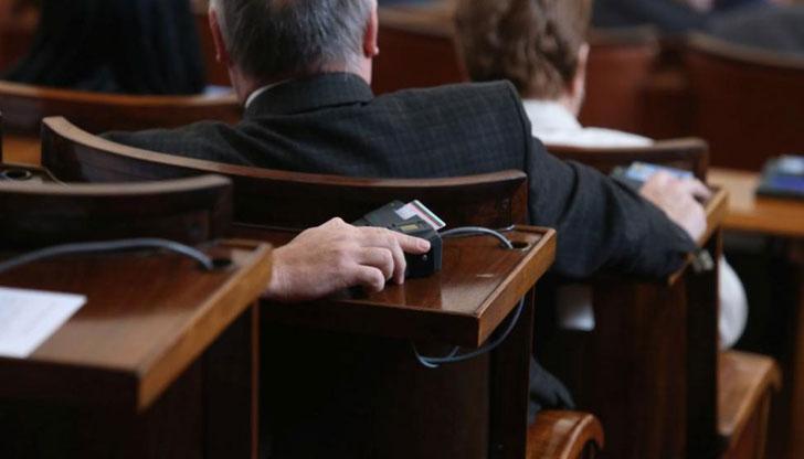 Депутатите приеха кариерни и финансови бонуси за членовете на ВСС