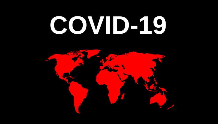 Над 1 200 000 души по света са заразени с COVID-19