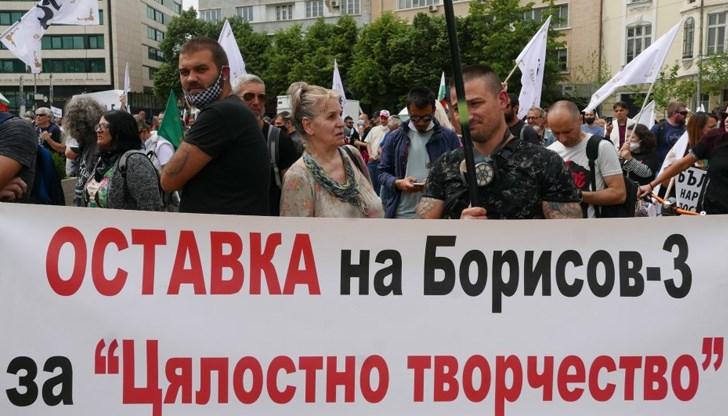 Протест пред Народното събрание - DUNAVMOST.com