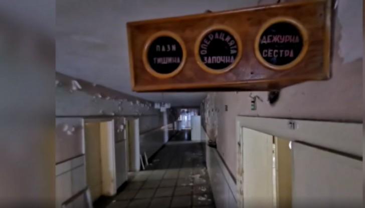 По време на пандемия: Най-голямата белодробна болница у нас тъне в разруха