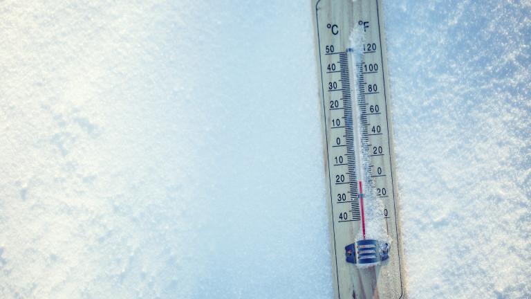Температурите падат до -15 градуса
