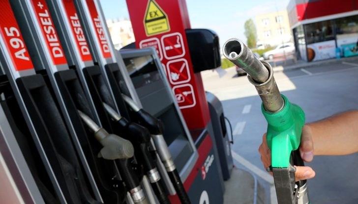 Драстичен скок на цените на горивата у нас - DUNAVMOST.com
