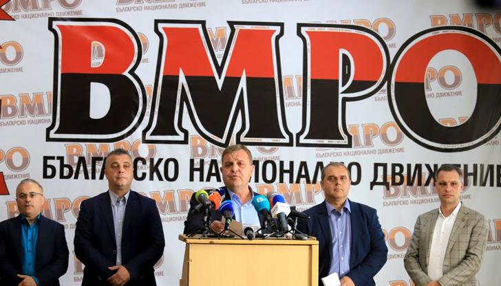 ВМРО предложи обединение на патриотичните формации за изборите