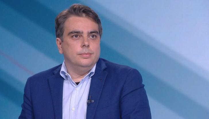 Асен Василев: Бизнесите, които си плащат данъците, няма от какво да се страхуват