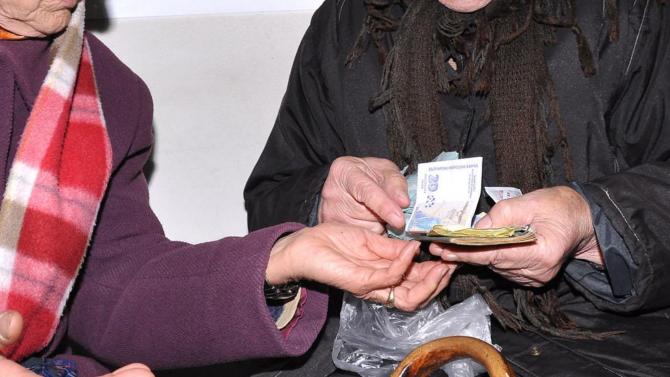 Обсъждат по-голямо вдигане на пенсиите - DUNAVMOST.com