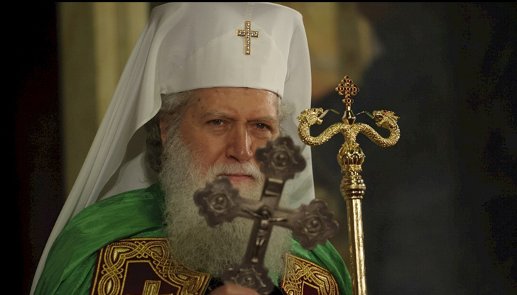 Патриарх Неофит: Да пребъде Свободна и Независима България!